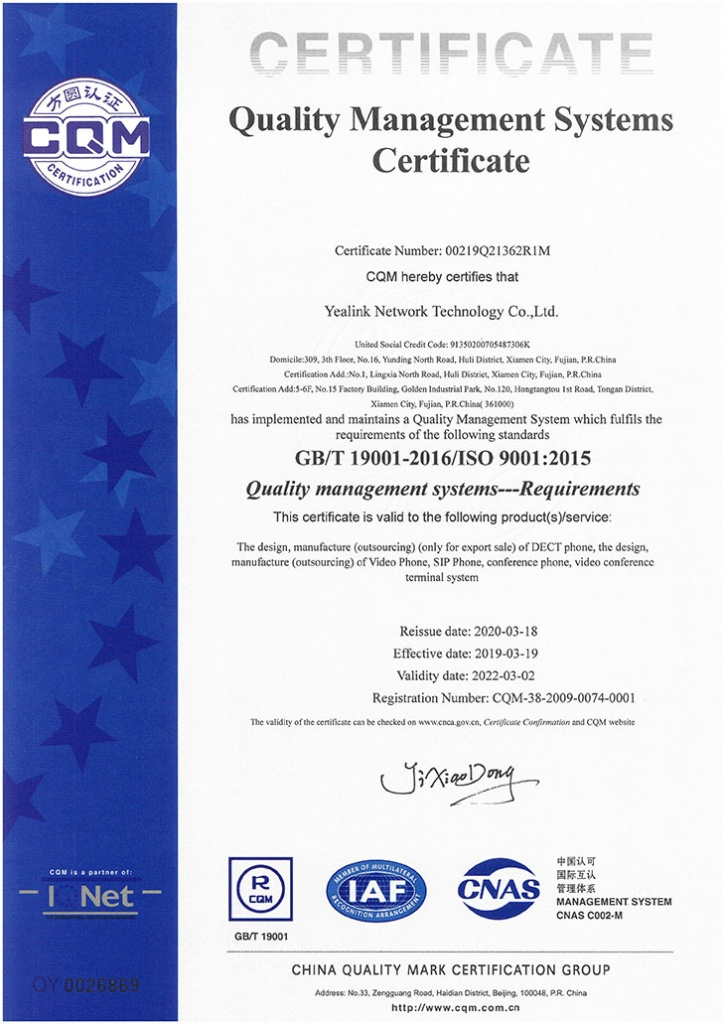 2ISO9001 Certificate