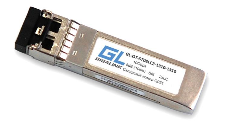 GL-OT-ST08LC2-1310-1310 Модуль GIGALINK SFP+, 10Гбит/с, два волокна, SM, 2хLC, 1310 нм, 8 дБ (до 10 км) DDM