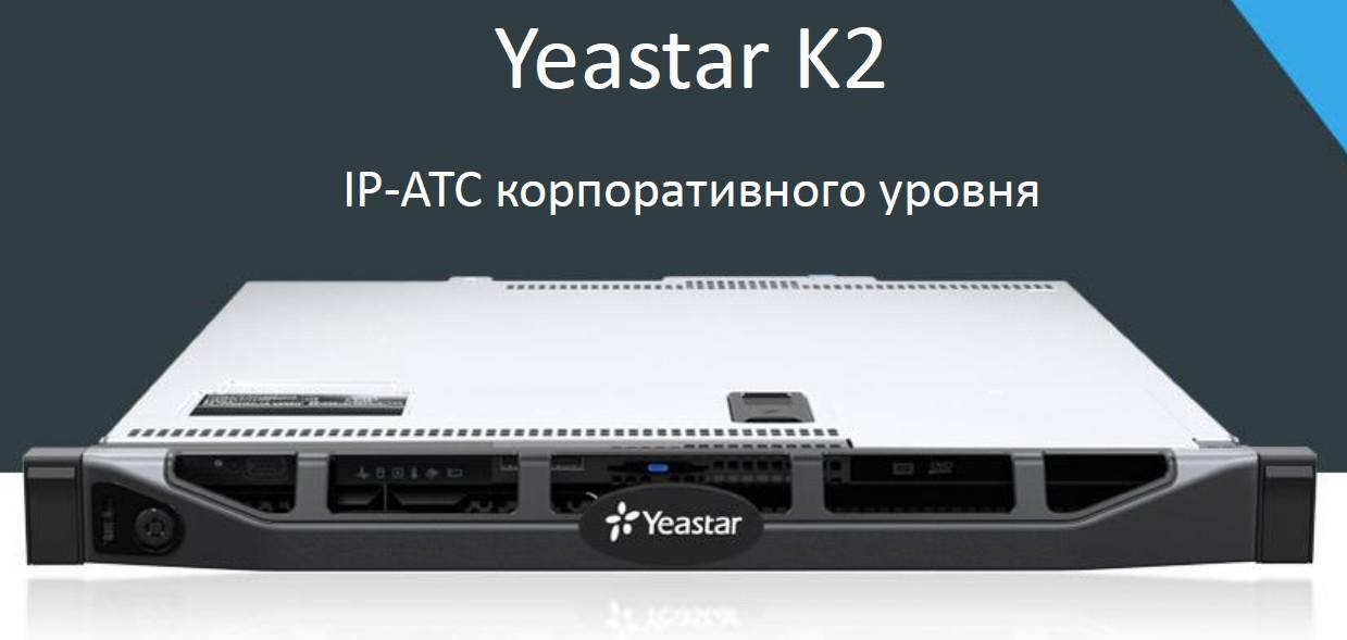 2019-04-16 K2