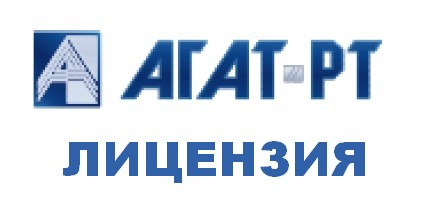 СПРУТ-7UX-IP Лицензия на запись 1 IP-абонента, зарегистрированного на IP-АТС Агат UX
