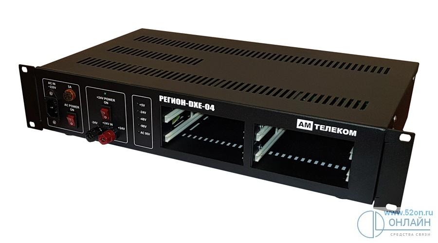 Регион DXE-04 Базовый блок 4 слота, формат 19