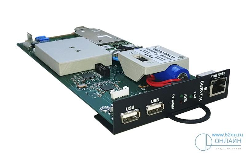 Регион DXE-E-Server встраиваемый модуль цифровой регистрации переговоров (лицензия не включена в цену)