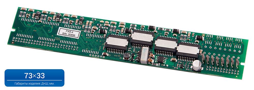 Мезонин MU32-FXS-4 Плата расширения для подключения 4 (четырех) внутренних аналоговых линий, устанавливается в шасси UX-3ХХХ