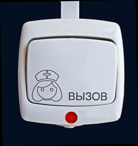 КВС Кнопка стандартного вызова (механизм) с индикацией