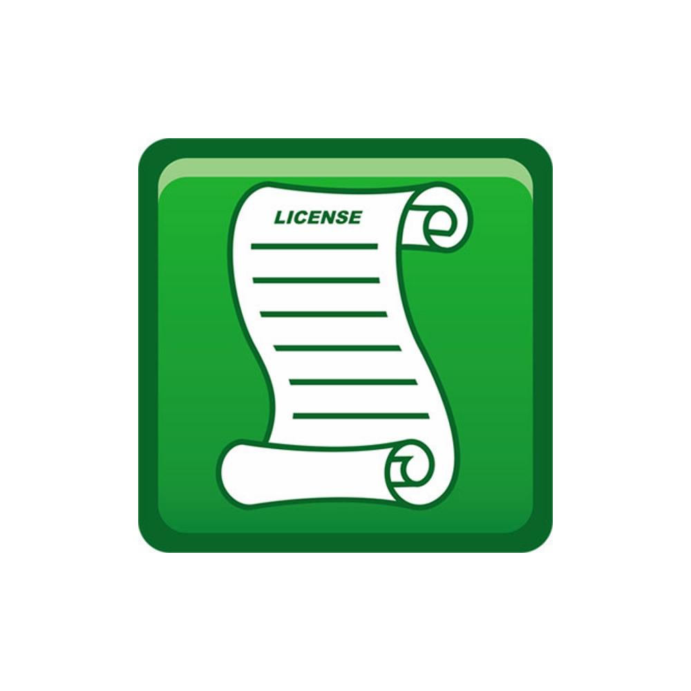 YMS Recording License Лицензия расширения YMS на один порт видеозаписи, бессрочная, АМS сервис 1 год