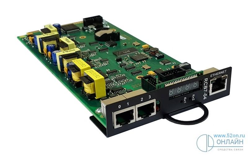 Регион RCB7-04 плата расширения на 4 системных порта для подключения центральных пультов и консолей расширения
