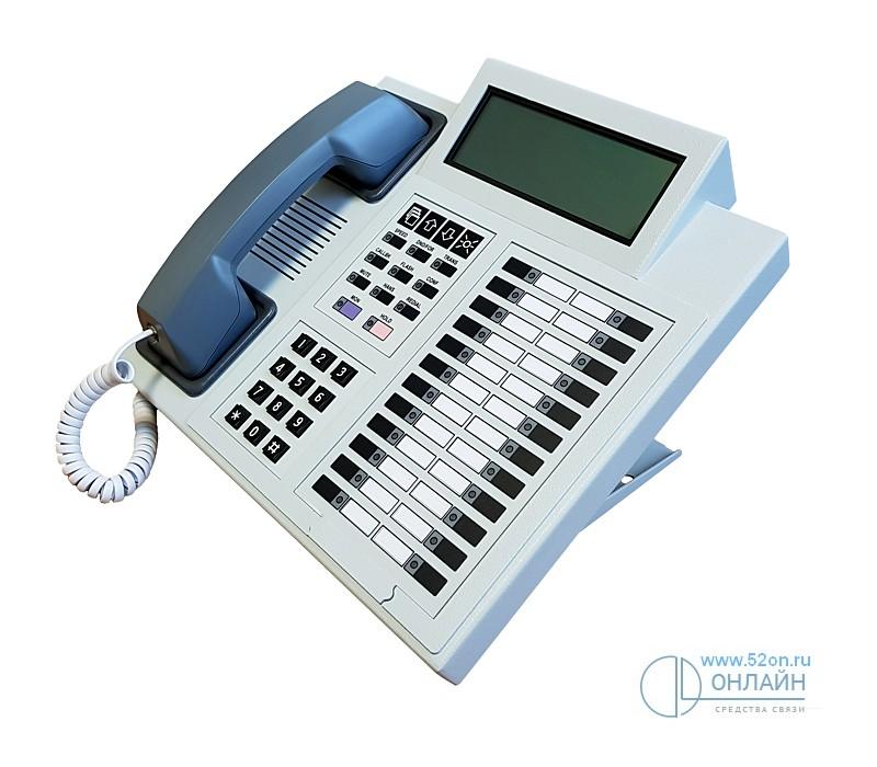 Регион-ЦЛП пульт для работы с Регион-120ХТ и Регион-DXE, пластиковый корпус, 24 программируемые абон. клавиши, 11 системных клавиш, спикерфон, 4-строчный русифицированный дисплей с подсветкой
