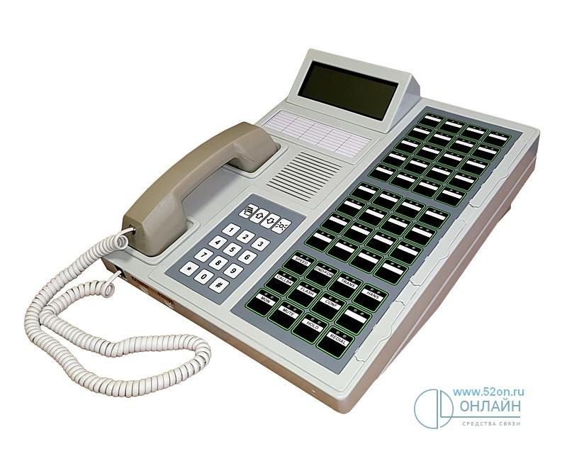 Регион-ЦМП пульт для работы с Регион-120ХТ, пластиковый корпус, 36 программируемых абонентских клавиш, 12 системных клавиш, спикерфон, 4-строчный русифицированный дисплей с подсветкой