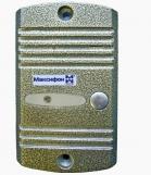 Максифон MXF-tv (термостабилизированное вандалоустойчивое исполнение)