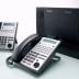 IP4EU-1632M-A KSU Базовый кабинет АТС NEC SL1000