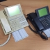 Цифровой ТА EXE2 для АТС Telrad