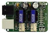 AR-DPU2 Модуль для подключения домофона
