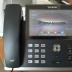 SIP-T48U SIP-телефон, цветной сенсорный экран, 2 порта USB, 16 аккаунтов, BLF,  PoE, GigE, без БП