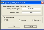 OS7-WOT1/SVC Ключ активации OS7000 1 Интерфейса поддержки TAPI (Open TSP)