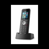 Yealink W59R DECT-трубка, IP67, Bluetooth, Alarm, быстрая зарядка