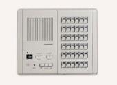 Commax PI-50LN Центральный пульт громкой связи на 50 абонентов