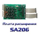 Плата расширения SA206 (2x6)