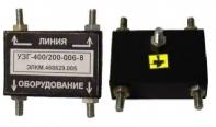 468629.005-05 УЗГ400/200-0,15-П Устройство защитное герметичное (трехступенчатая защита, гибкие выводы)