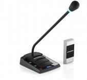 Stelberry S-410 Переговорное устройство с режимом