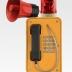 JR103-FK-Y-HB-SIP Промышленный SIP телефон, с проблесковым маячком, громкоговорителем, питание 5В/1A