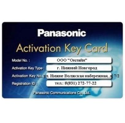 KX-NSU320W Ключ активации функции записи разговора для 20 пользователей (2way REC 20 Users)