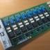 KP-OSDB8T2/EUS Модуль внешних аналоговых линий, 8 портов (8 TRK)