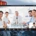 Yealink VC Desktop Программный клиент для видеоконференций